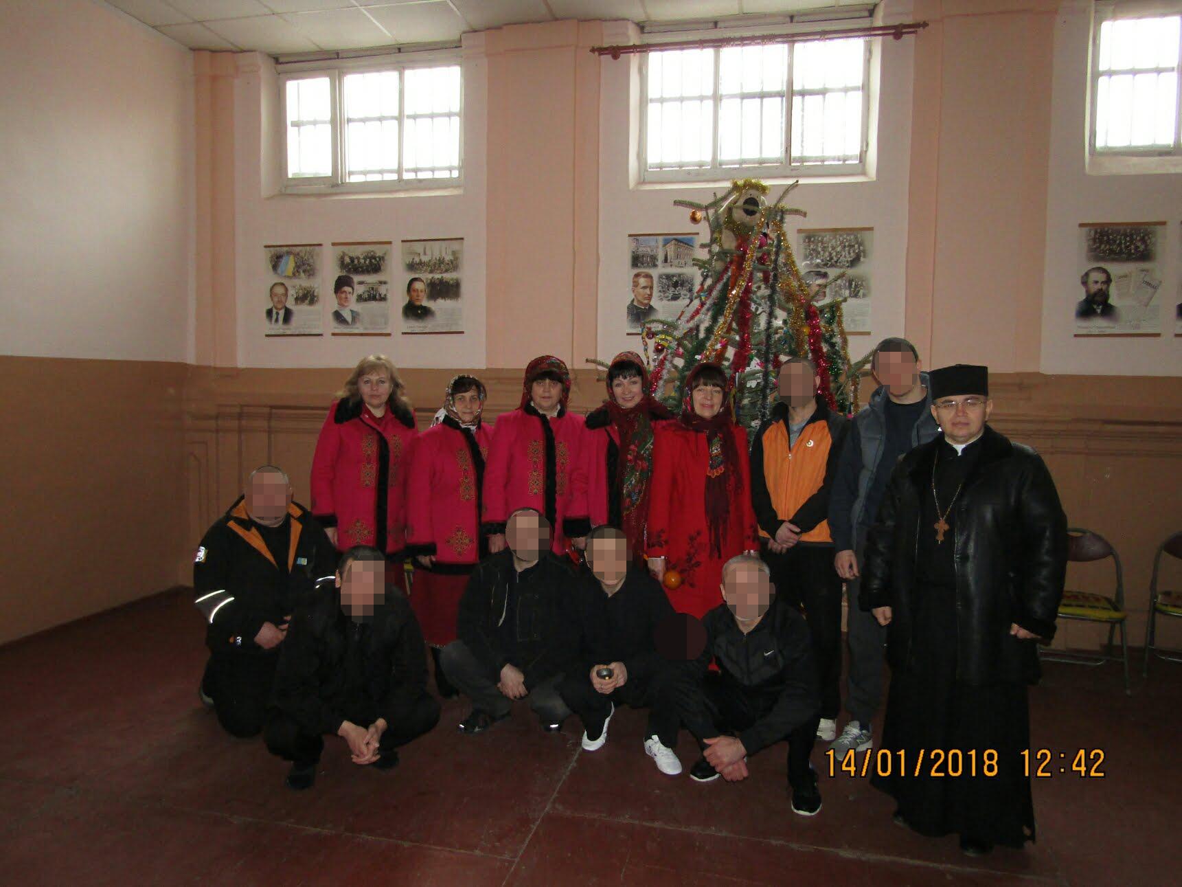В Івано-Франківську провели коляду для в'язнів